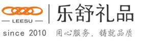 上海乐舒贸易有限公司