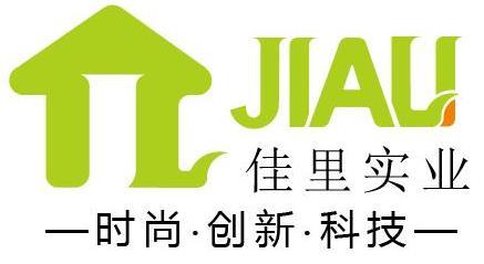上海佳里实业有限公司