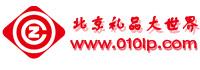 (北京大世界)北京成志东方科贸有限公司